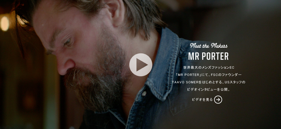 MR PORTER MOVIE