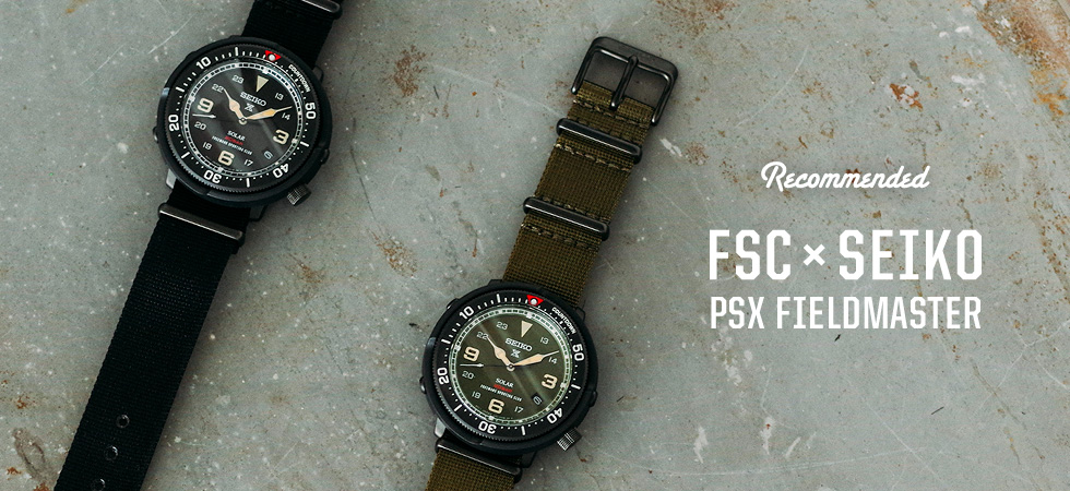Seiko Prospex Fieldmaster LOWERCASE Limited Edition FREEMANS SPORTING CLUB Exclusive Model