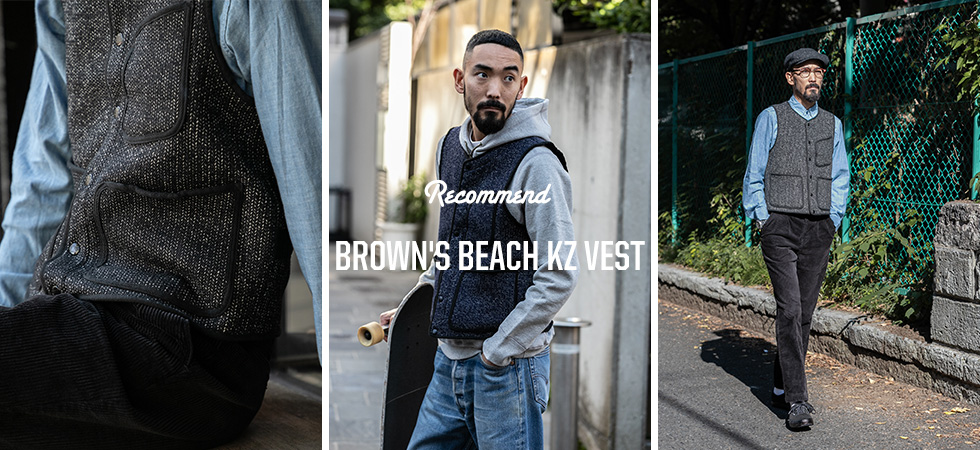 BROWN'S BEACH KZ VEST