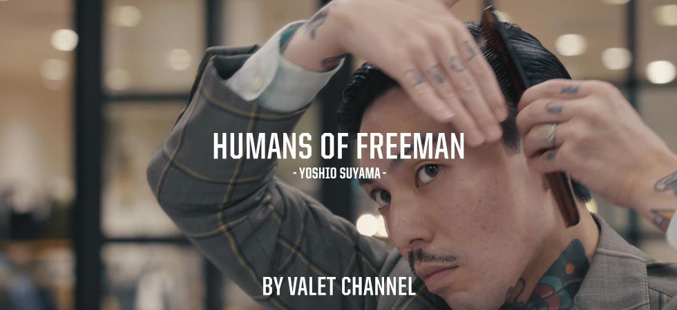 HUMANS OF FREEMAN