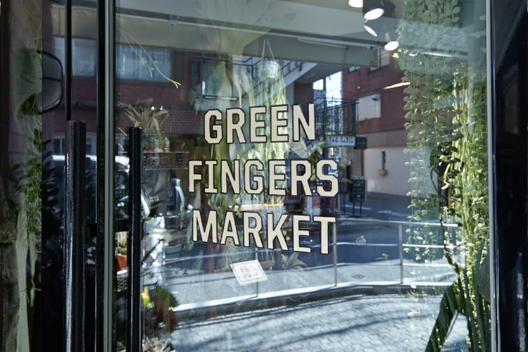 1F GREEN FINGERS MARKET 画像1