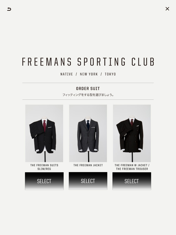 4. Choose types of Order suits