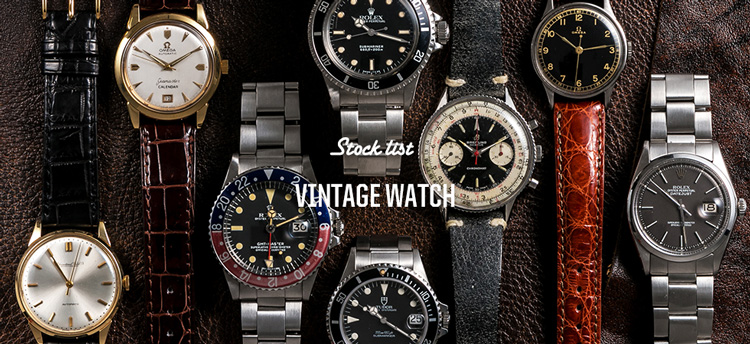 VINTAGE WATCH STOCK LIST