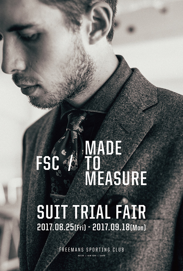 MTM TAILOR TRIAL