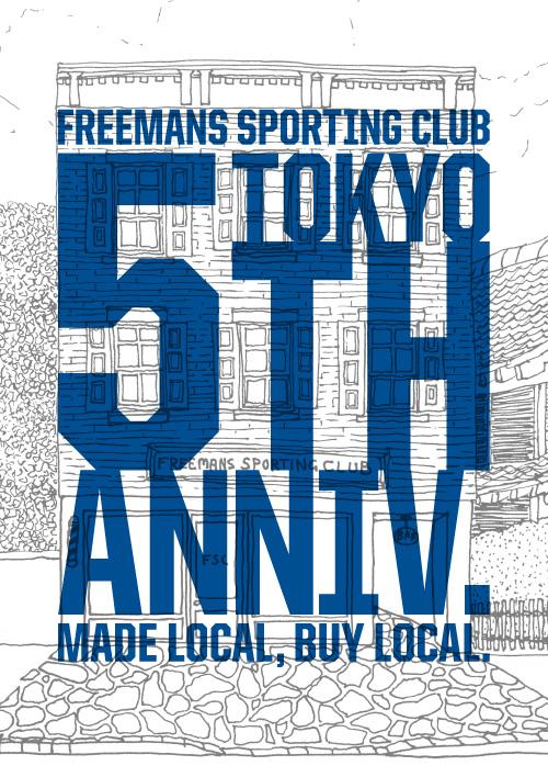 FSC - TOKYO 5th ANNIVERSARY EVENTS