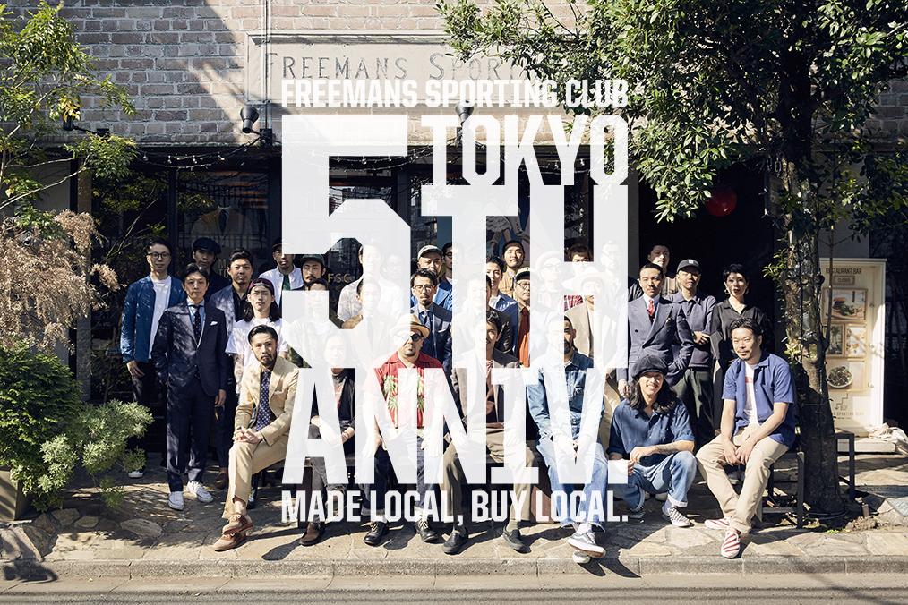 HAPPY 5TH ANNIVERSARY FSC - TOKYO!!