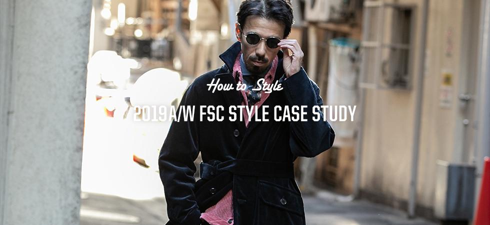 STYLE CASE STUDY