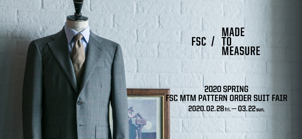 2020 SPRING FSC MTM PATTERN ORDER SUIT FAIR