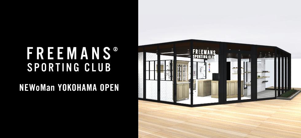 FSC - NEWoMan YOKOHAMA OPEN
