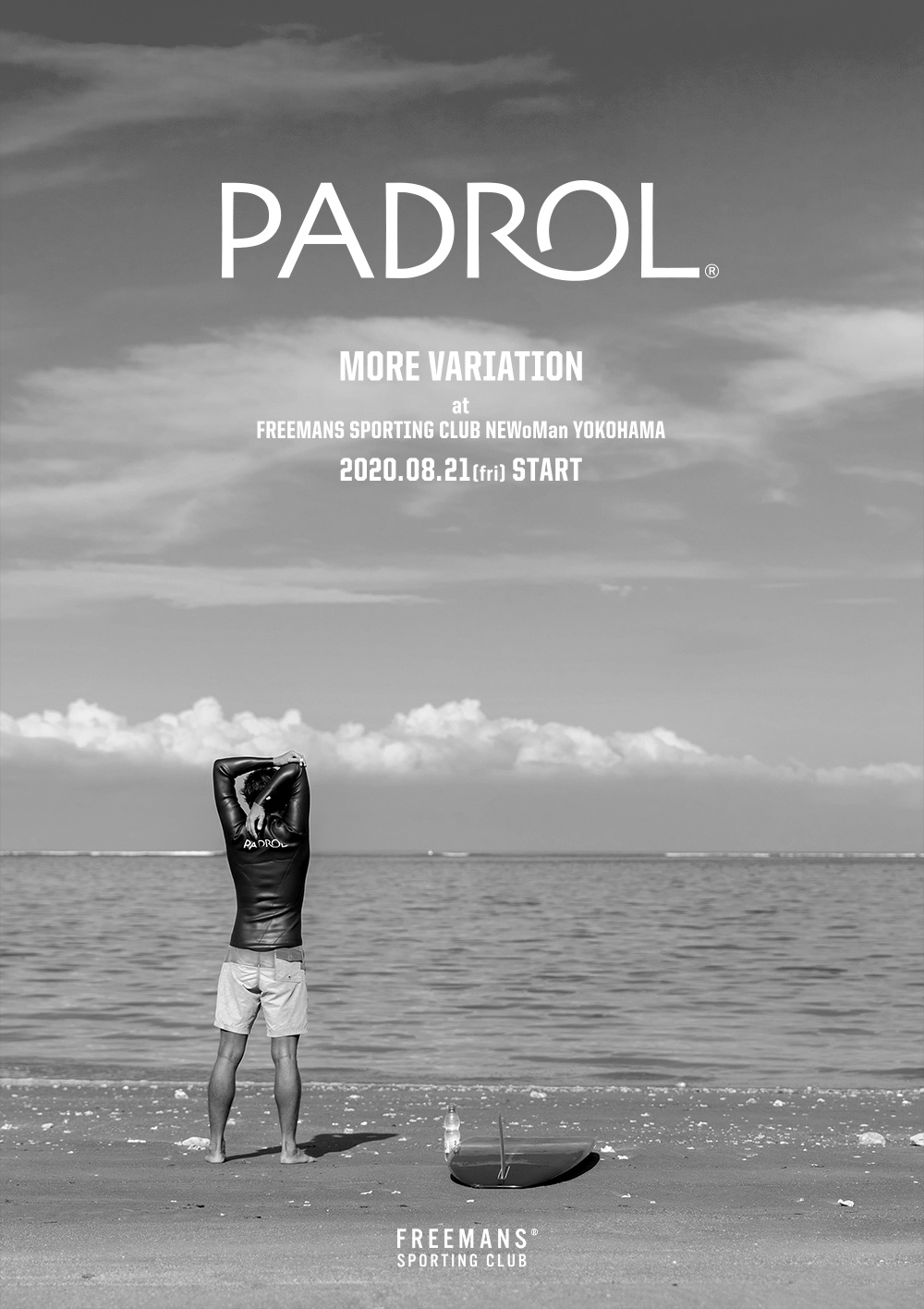 PADROL MORE VARIATION