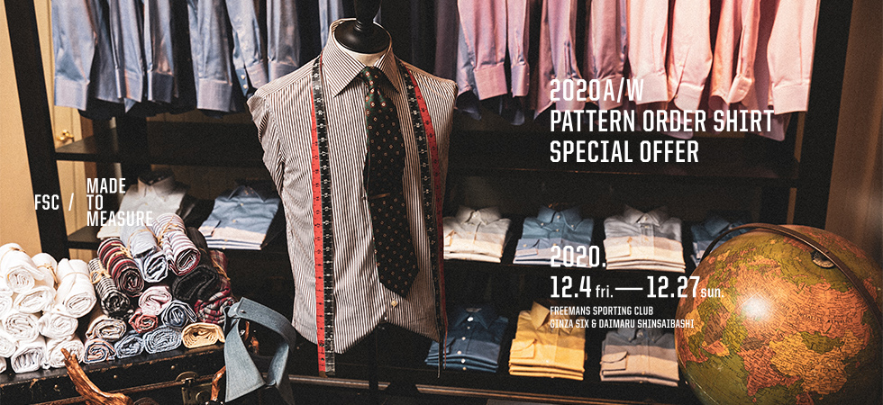 2020A/W PATTERN ORDER SHIRT SPECIAL OFFER開催