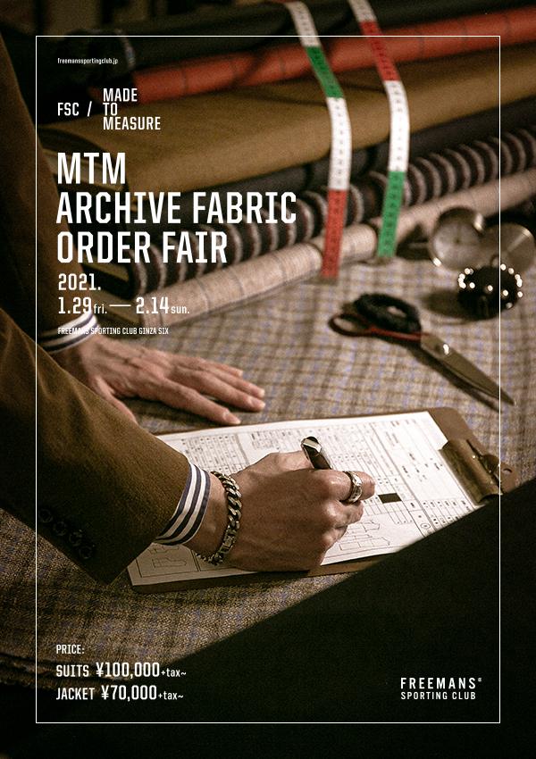 210127_fsc_mtmarchive_main