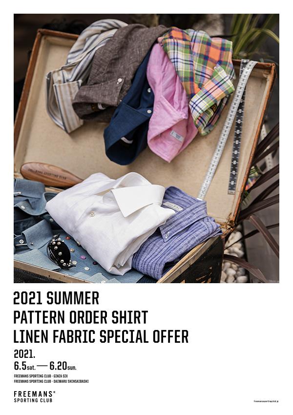 210531_fsc_patternordershirts_main2021 SUMMER PATTERN ORDER SHIRT LINEN FABRIC SPECIAL OFFER